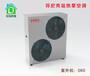 芬尼克兹空气源热泵沈阳超低温热泵别墅采暖制冷中央热水