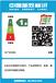 云南热泵GB29541-2013《热泵热水机(器)检测业务联系