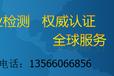 浙江热泵CCC新申请,云南热泵能效检测及备案