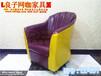 天津良子网吧家具哪家比较好网咖沙发LZ-651