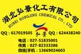壬二酸甘氨酸二钾厂家现货供应