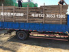 南京废旧木材回收南京二手木材回收南京木托盘回收南京诚信木材