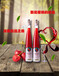 果酒发酵的正确保存方法
