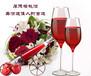 好喝的樱桃酒,工艺不能马虎。