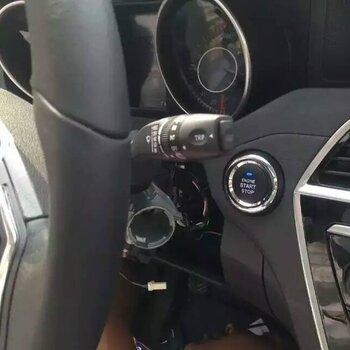 【三菱猎豹CS10一键启动无钥匙进入手机掌控】-黄页88网高清图片