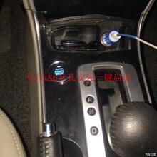 马自达236改装一键启动无钥匙进入加手机启动自动升窗工厂直销包安装