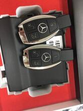新款奔驰smart与老款smart一键启动改装升级奔驰款智能钥匙全国支持安装服务
