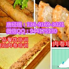 潮汕猪肉卷培训,首选广品肉卷肉丸教学中心