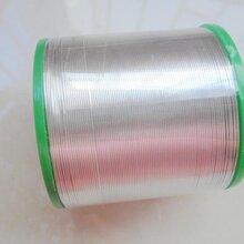 高端优质锡丝0.6MM含铅焊锡丝焊锡线流动性好可机焊芯片主板焊接图片