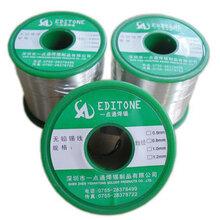 深圳锡厂供应高级优质无铅环保焊锡线1.0MM采用进口松香无异味易熔化图片