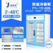医院恒温设备、手术室液体恒温箱、医疗专用液体恒温箱