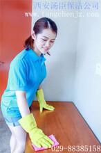 西安保洁公司开荒保洁优质服务