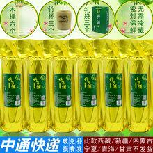 福建竹筒酒生產廠家52度竹釀酒禮盒裝濃香型鮮竹酒價格純糧食酒白酒圖片