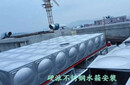 武汉不锈钢水箱、水箱材质