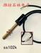 SS102K霍尔式测速传感器HCH系列脉冲测速开关电机测速