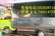 北京早餐车厂家直销/电动四轮早餐车批发/三轮早餐车价格