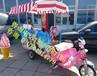 冷饮冰激凌车,流动冰激凌车,冰激凌车价格