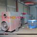 DAOVOO大型天然气暖风机厂房采暖温室加温机
