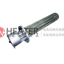 昊誉非标定制各种规格法兰式电加热管质保两年使用寿命长图片