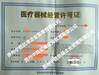 贵州代办工商注册程序及资料
