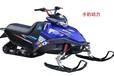 卡豹动力350CC双人雪地摩托车、沙滩车、雪地车、滑雪车、摩托车、履带式沙滩车