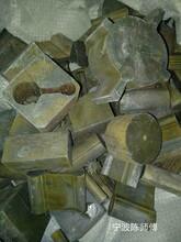 宁波废旧钨合金丝锥拉丝模具本地收购站图片