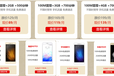 太原电信宽带4G融合套餐超值七折钜惠,100M宽带免费用!