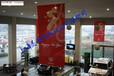 供应汽车4S店广告升降吊旗、广告宣传画吊杆