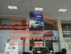 汽车4s店广告位吊旗,升降广告吊旗