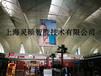 机场升降吊旗生产,汽车4s店升降广告吊旗设计