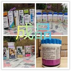 宠物营养品,宠物保健品,宠物用品,宠物粉剂