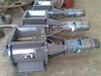 LS电动给料机厂家电动锁气器价格