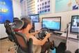 佳木斯有那些新兴行业汽车驾驶模拟器
