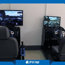 赣州智能学车汽车驾驶模拟器批发