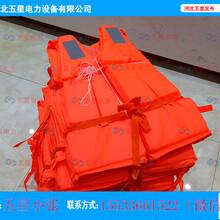 马甲式救生衣+救生圈——哪里有生产厂家?水上安全带