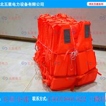 马甲式救生衣——厂家+规格防汛救生衣救生圈——特点