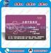供应精美会员卡贵宾卡PVC卡,免费供样,免费设计