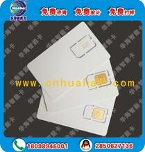 3G手机测试卡WCDMA耦合测试白卡8960安捷伦手机测试卡