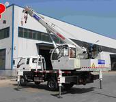 四通小型吊车厂家直销8吨汽车底盘吊车用户满意全国热销