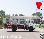 低价出售来厂有优惠16吨吨汽车底盘小吊车操作方便