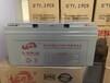 免費上門更換UPS電源蓄電池-EPS電源蓄電池