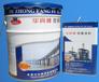 HBE382厚膜型环氧沥青防腐漆