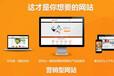 長沙網站建設業務流程