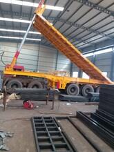 定做全新平板后翻自卸车可提升前桥全国上户平板后翻自卸车