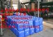 苏州溴化锂溶液回收公司//昆山远大溴化锂机组回收