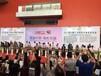 2018广州国际健康餐饮连锁加盟展览会
