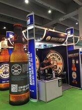2018广州国际精酿啤酒展会