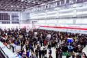 2020年FHC上海國際食品飲料展覽會圖片