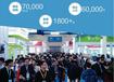 2021國藥勵展廣州國際原料藥展覽會