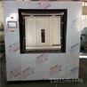杭州隔離式洗脫機